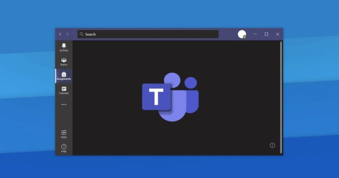 Microsoft Teams new feature to make your presentations better