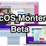 MacOS Monterey Beta 5 Available for Testers